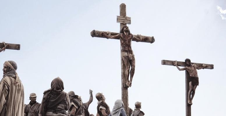 Où se trouve la croix de Jésus