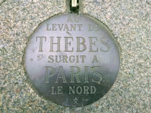 médaillon thebes place de la concorde paris