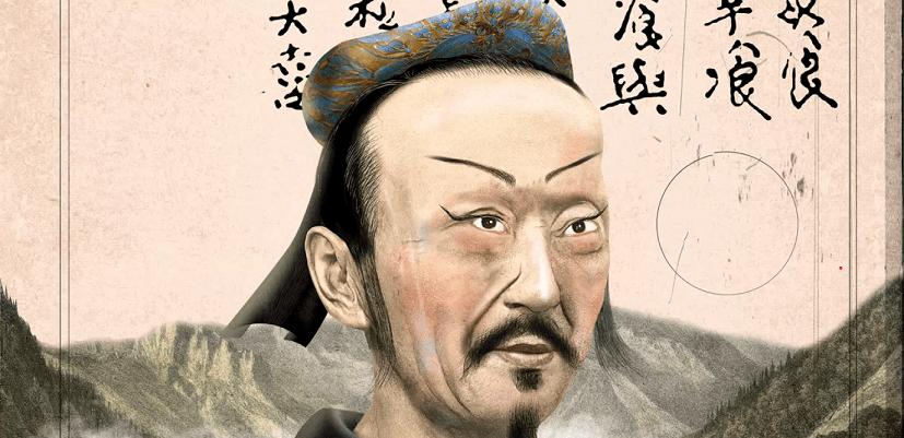 citations tchouang tseu taoisme