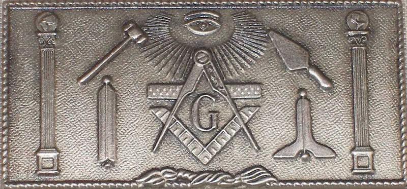 rituel d'initiation au grade de compagnon, 2ème degré REAA