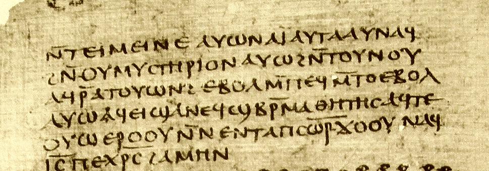 évangile de thomas texte complet
