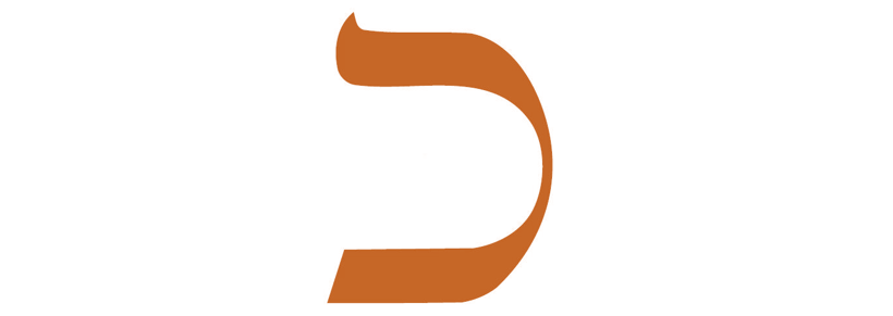 kaph lettre hébraique symbolisme