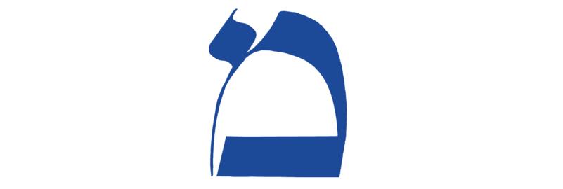mem symbolisme lettre hebraïque