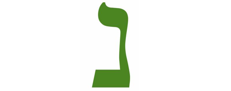 noun symbolisme lettre hébraïque