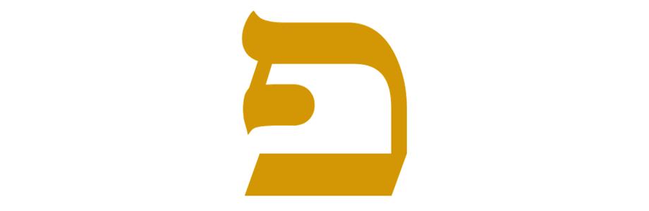 pé symbolisme lettre hébraique