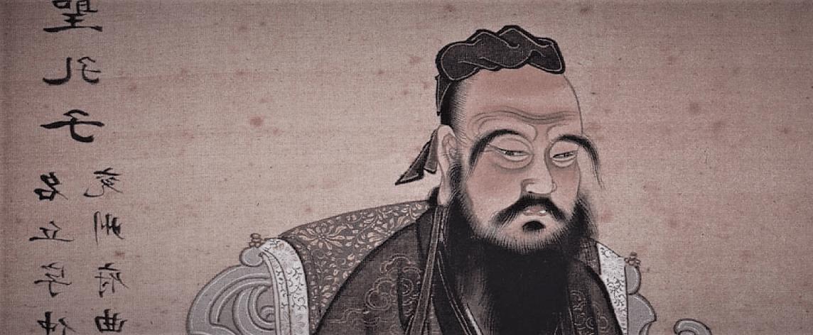 confucius citations